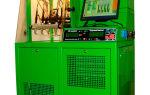 Диагностика, промывка и регулировка дизельных форсунок