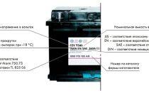 Что такое акб? устройство автомобильного аккумулятора