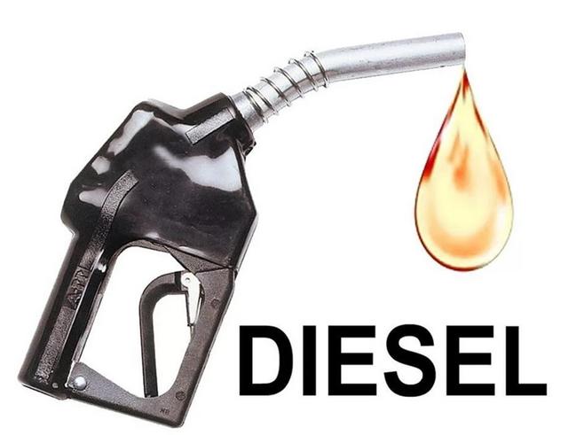 Что такое дизельное топливо