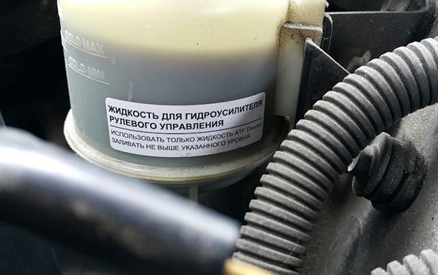 atf dexron: что такое Декстрон АТФ, особенности и виды данной жидкости