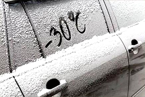 Запуск двигателя в холодное время года: как завести мотор
