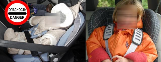 Как пристегнуть автолюльку в машине правильно: что нужно знать