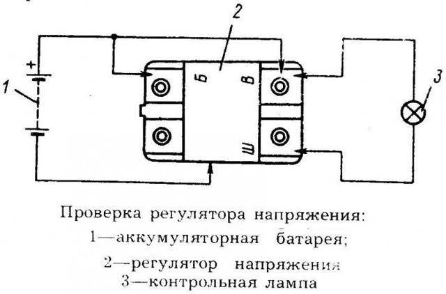 Как проверить реле регулятор генератора