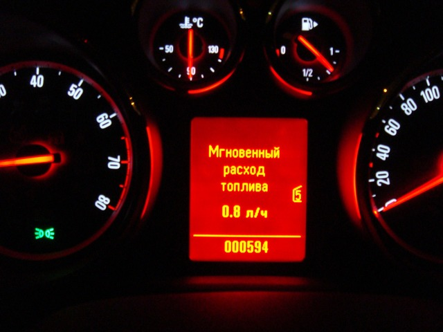 Расход топлива при прогреве двигателя и при запуске ДВС