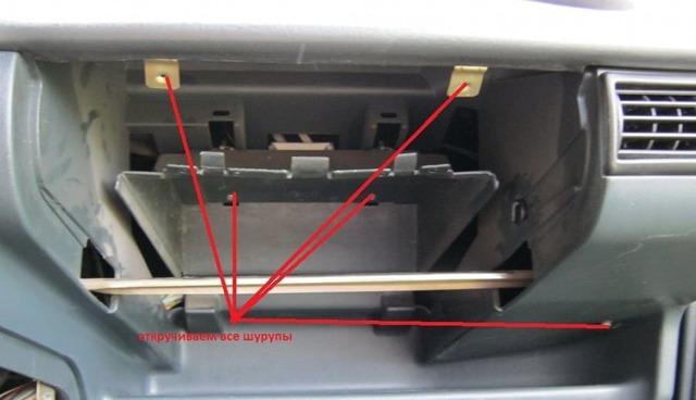 Замена радиатора печки ВАЗ 2114 и крана отопителя своими руками