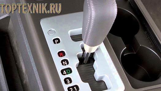 Кнопка shift lock АКПП: назначение режима