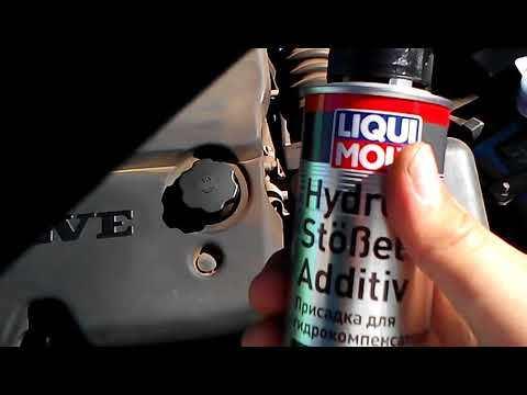 Присадка в двигатель для гидрокомпенсаторов: что лучше выбрать