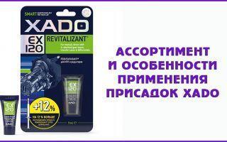 Масло Хадо в коробку передач и присадки Хадо для КПП