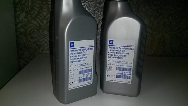 Замена масла в коробке Ланос своими руками: МКПП и АКПП