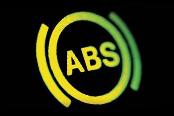 Загорелась лампочка abs: почему горит АБС постоянно или загорается при езде, причины
