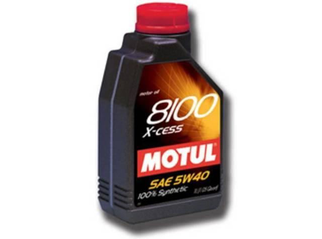 Моторное масло motul: особенности, преимущества, недостатки