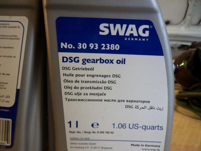 Замена масла в dsg: тонкости и нюансы