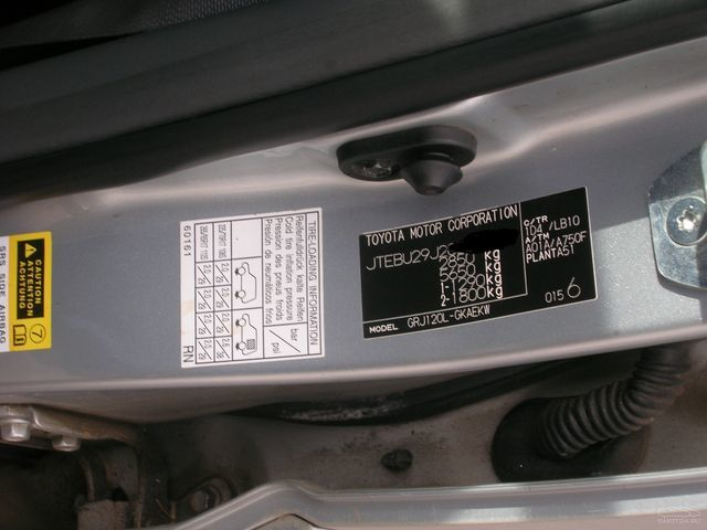 Где находится номер двигателя в подкапотном пространстве