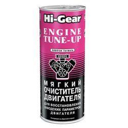 Чем промыть двигатель от нагара