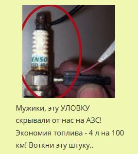 Шевроле Авео АКПП: замена масла
