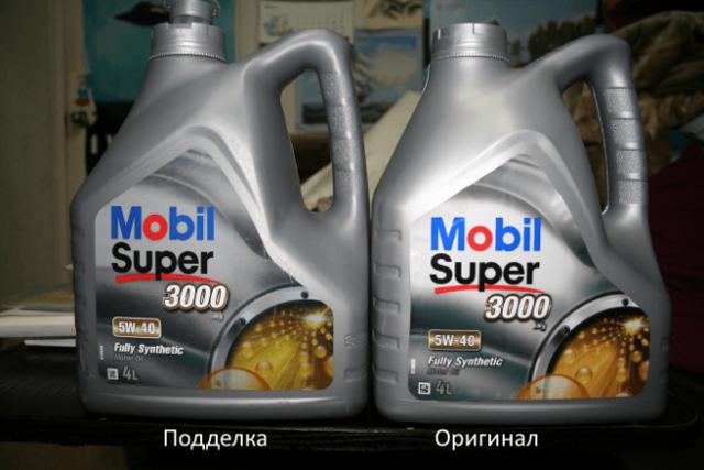 Как отличить оригинал моторного масла от подделок