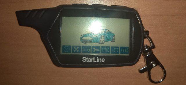 Автозапуск starline: как настроить автозапуск на сигнализации Старлайн