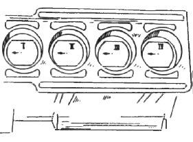 Шатун двигателя внутреннего сгорания