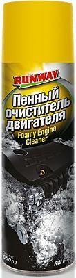Очиститель двигателя пенный и универсальный: тест на практике