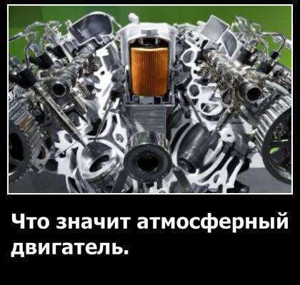 На каких оборотах двигателя лучше ездить