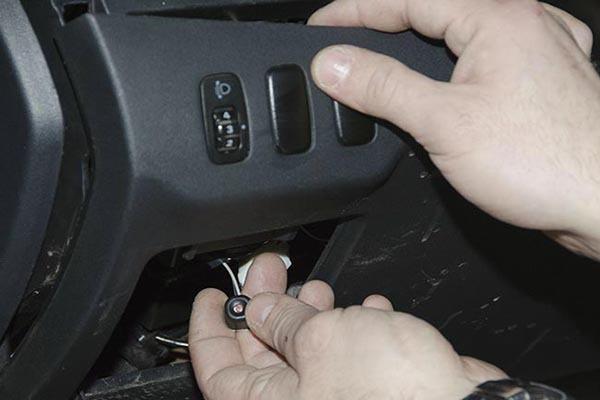 Как отключить сигнализацию на машине полностью