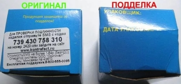 Датчик холостого хода ВАЗ 2110: неисправности, проверка и замена РХХ ВАЗ 2110