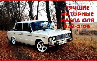 Как поменять масло в двигателе ВАЗ «классика»